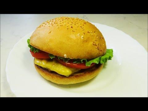 Бургер Shack