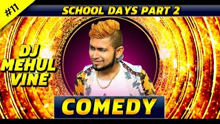 School Days Feat. 3 Idiots - What Is Machine - Comedy Video - Funny - Vine - Best Comedy Scene