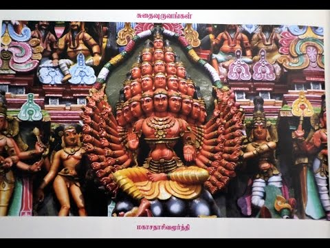 Madurai Meenakshi Amman Rare Photos part 3