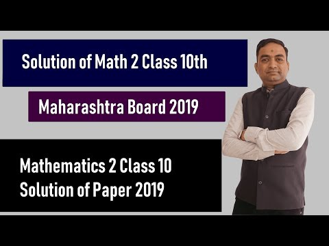 Solution of Class 10th Mathematics 2 Paper March 2019 thumbnail