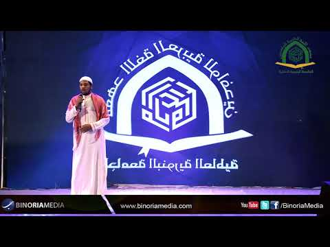 Islamic Rap Song | Annual Event 2018 | Binoria Foreign Student Department
