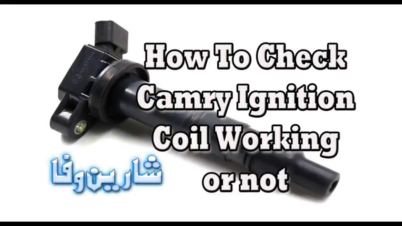 how to check toyota 4 pin ignition coil warning see description [ 1280 x 720 Pixel ]