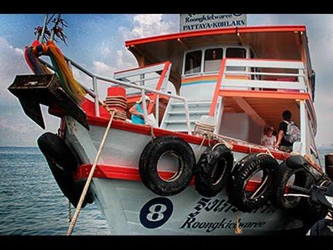 Ferry from Pattaya to Koh Larn Island