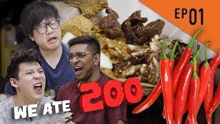 Hot Guys Ep1 - Ayam Gepuk Pak Gembus ft. Arwind Kumar, Brandon Ho