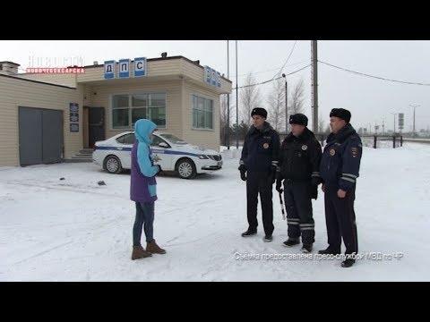 600 граммов наркотиков обнаружили новочебоксарские полицейские у пассажира автомобиля