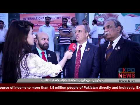 International Poultry Exhibition | International Poultry Expo | IPEX 2017