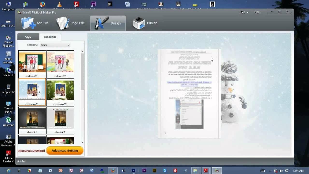 كتاب الكتروني pdf