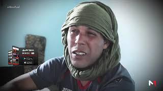 #أهم_اللحظات .. وثائقي عن تندوف يفضح خروقات البوليساريو والجزائر