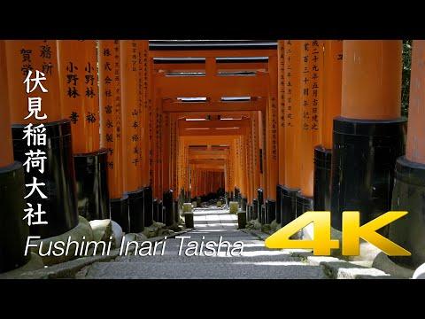 Fushimi Inari Taisha - Kyoto - 伏見稲荷大社 - 4K Ultra HD