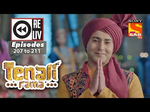 Weekly Reliv - Tenali Rama - 23rd April  To 27th April 2018 - Episode 207 To 211