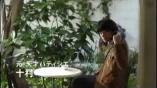 2月11日(金・祝)公開の映画『洋菓子店コアンドル』(主演:江口洋介・...