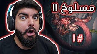 ريزدنت ايفل 2 ( مترجم عربي ) : مواجهة الوحش المسلوخ !! - #1 - Resident Evil 2 Remake