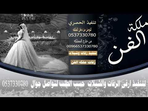 راشد الماجد - وفهد الكبيسي -ياقل الزين جلسات وناسه