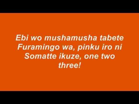 Kero Kero Bonito - Flamingo (lyrics)