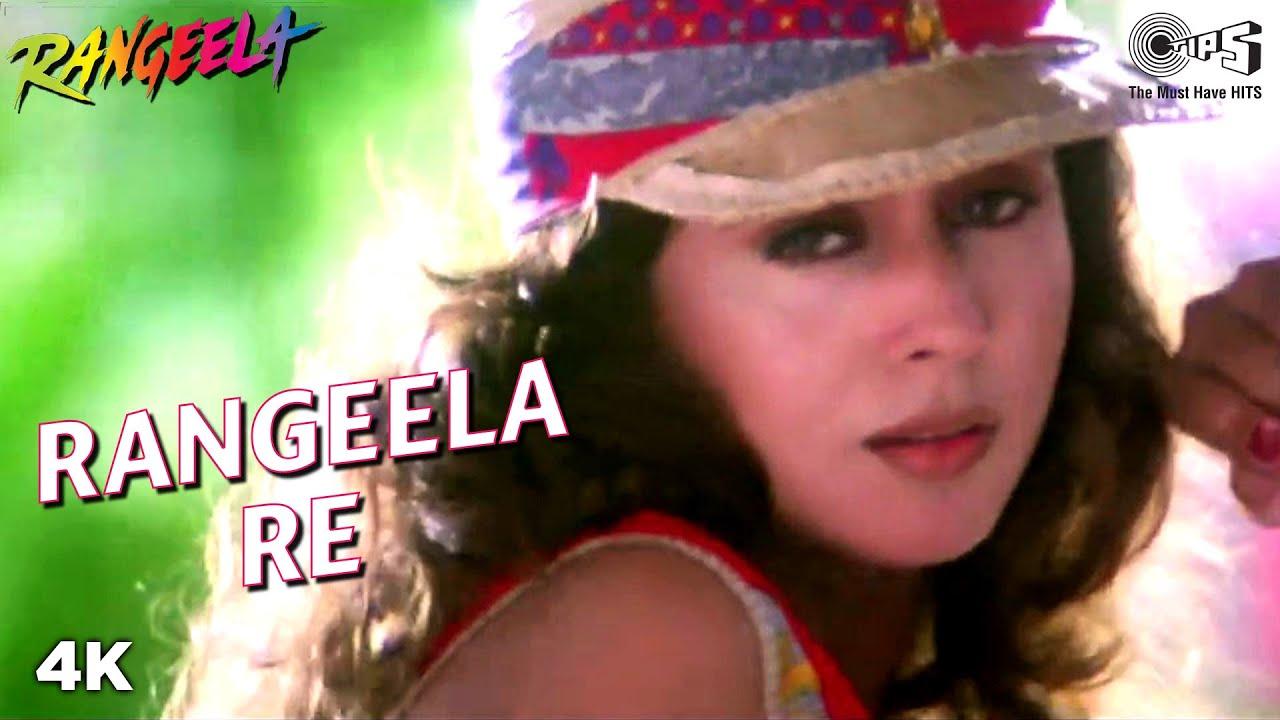 Download Rangeela Re | Urmila Matondkar | Aditya Narayan | Asha Bhosle | Rangeela Movie | Popular Hindi Song