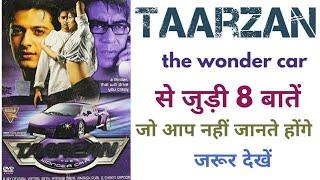 Taarzan the wonder car movie ajay devgan unknown facts budget boxoffice hit flop ayesha takia film