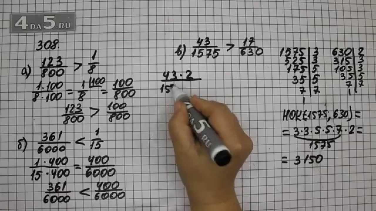видео класс решебник 6 виленкин