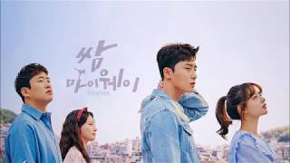 [THAISUB] Kassy - Good morning (Fight for my way OST Pt. 2)