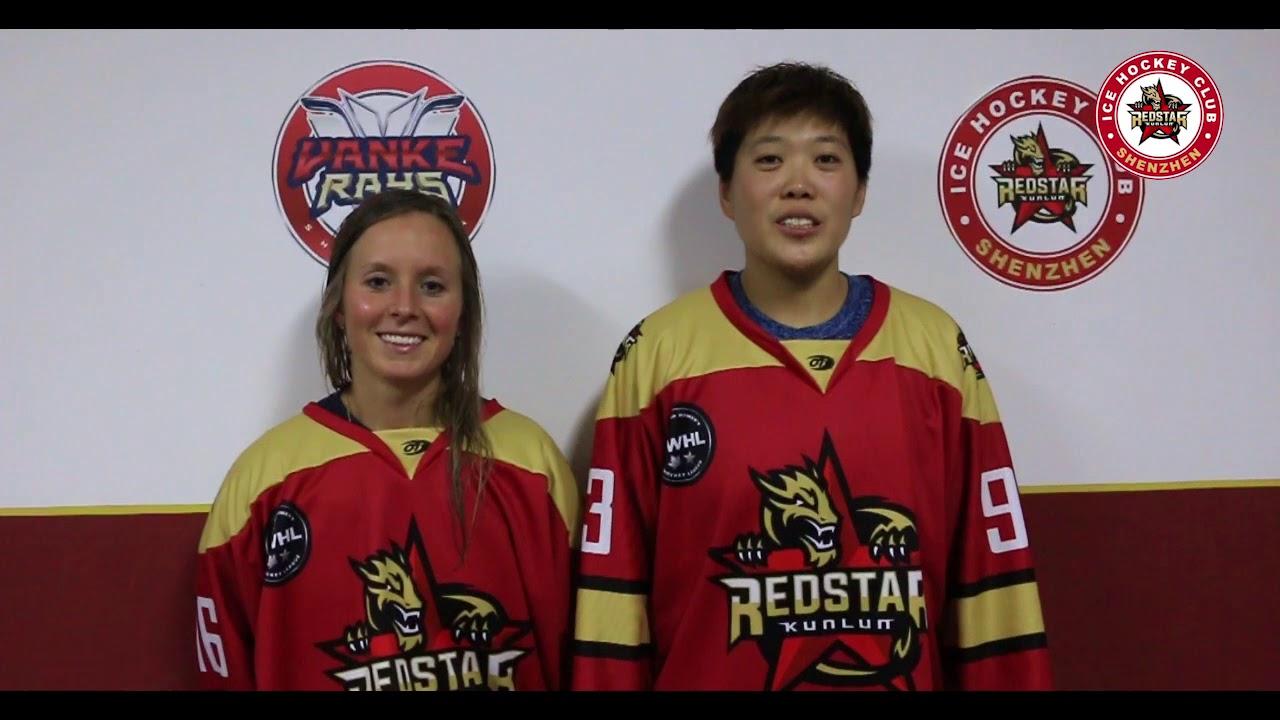 Kunlun Red Star Pelaajat