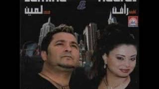 Mohamed Lamine - Nabghik Ya Danya