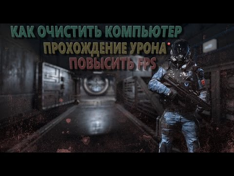 Игры зомботрон онлайн, играть в зомботрон