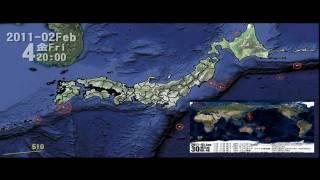 3.11 सुनामी बम कौन था मैं 311 भूकंप था, तो क्या लोग आश्चर्य कर रहे ...