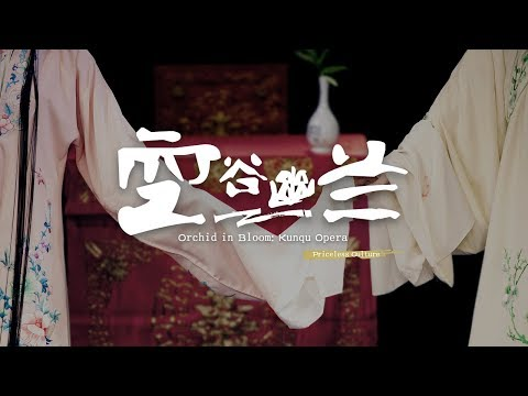 Kunqu Opera: An orchid in bloom