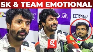 Sivakarthikeyan's Reaction after NNOR FDFS