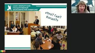 Абитуриентам 2019 года: ЗАРУБЕЖНОЕ РЕГИОНОВЕДЕНИЕ и ЛИНГВИСТИКА