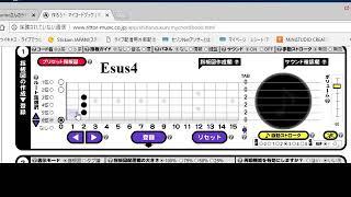 [ツイキャス] ㉝演奏学とケイジドシステムのコードトーン(位置)を図り知ろう (2018.08.24)