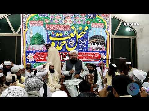 Molana Abdullah Abid Waraich In Lawa | Chakwal