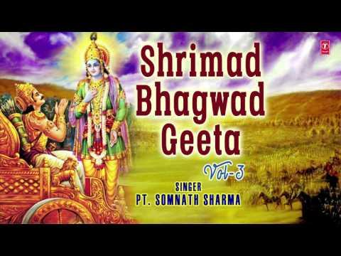SHRIMAD BHAGWAD GEETA VOL.3 (Part 8,9,10,11) BY PANDIT SOMNATH SHARMA I FULL AUDIO SONG ART TRACK