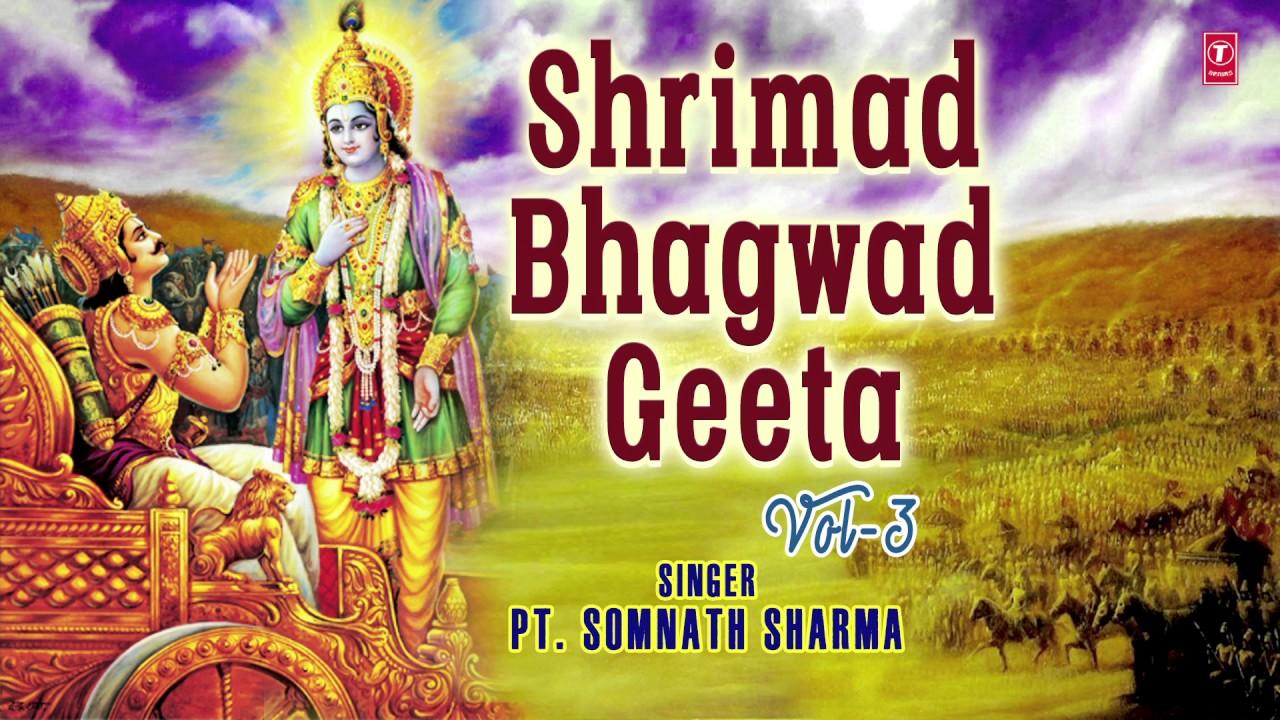 Shrimad Bhagwad Geeta In Pdf