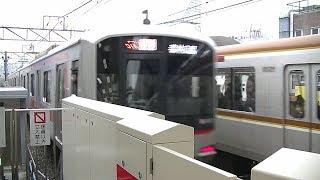 東急5050系4107FF特急森林公園行き 東横線自由が丘駅発車