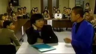 「伝説の教師」NG集 thumbnail