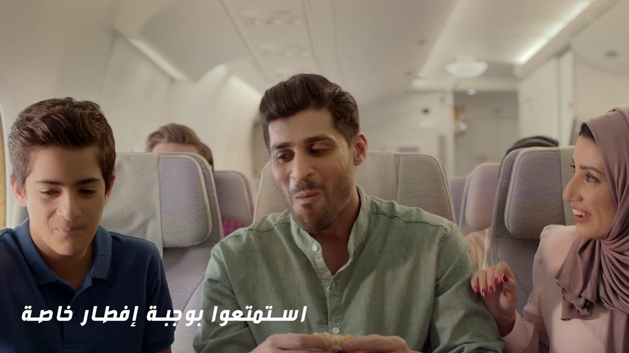 عيشوا أجواء رمضان مع طيران الإمارات | رمضان 2019 | طيران الإمارات