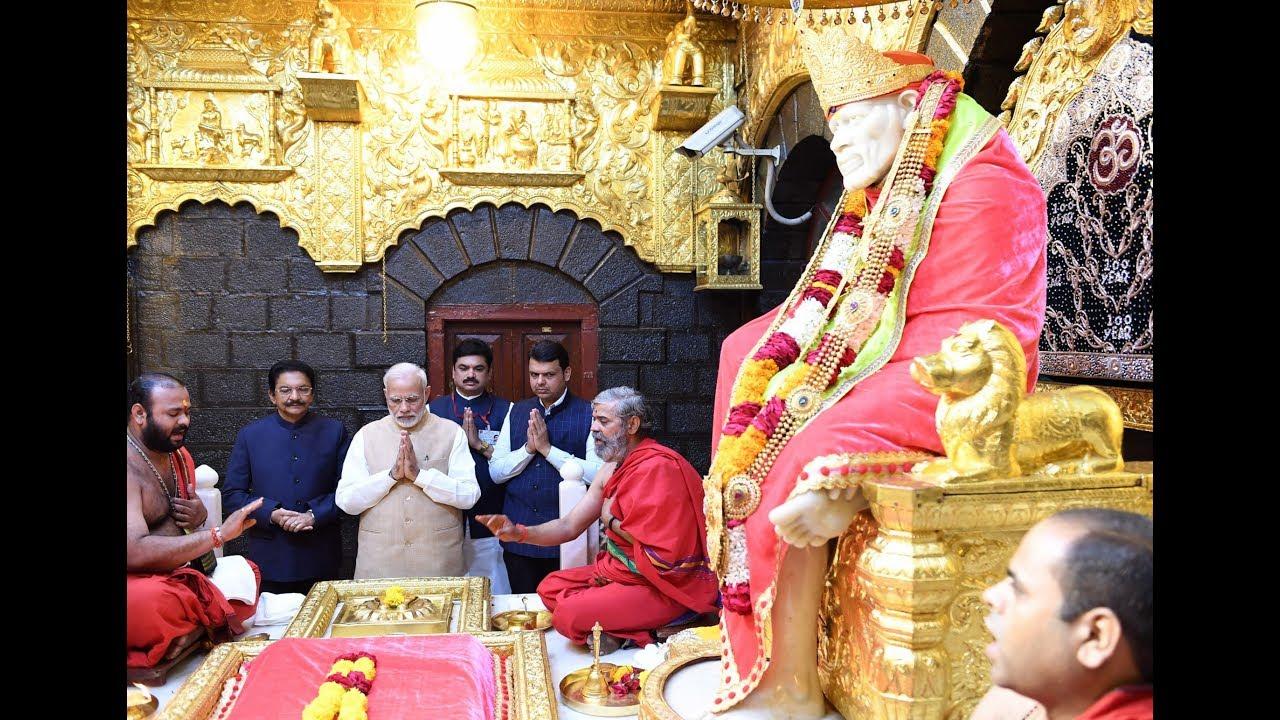 Download PM Shri Narendra Modi visits Sai Baba Temple in Shirdi, Maharashtra : 19.10.2018