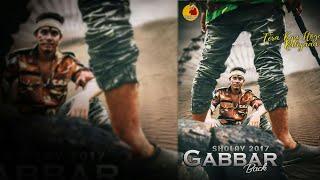 Gabbar Is Back    Sholay Parody    গাব্বার ইজ ব্যাক    Hindi Funny Video by Stupid TV