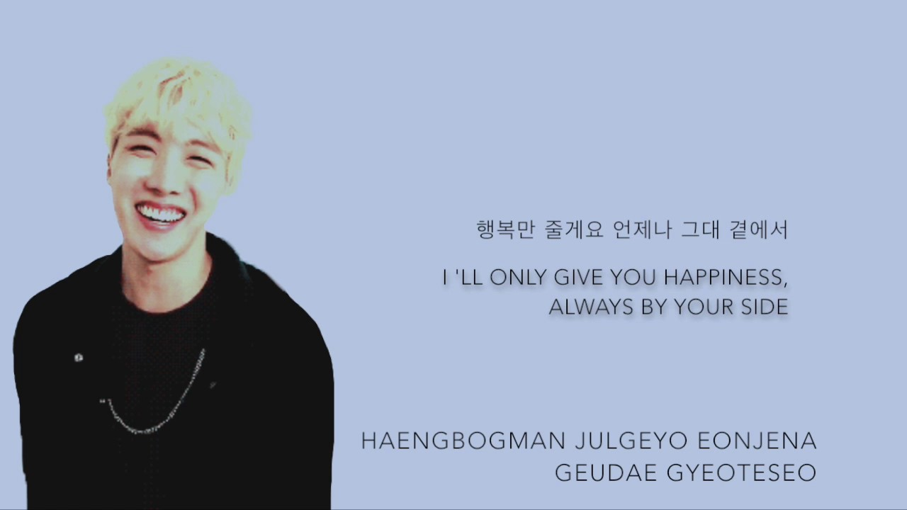 Suga Quotes Wallpaper Bts J Hope Proposal 청혼 Cover Han Rom Eng Lyrics