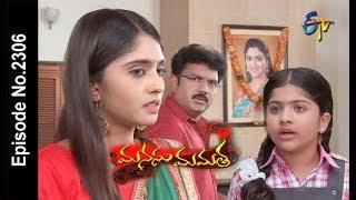 Manasu Mamata   12th June 2018   Full Episode No 2306   ETV Telugu