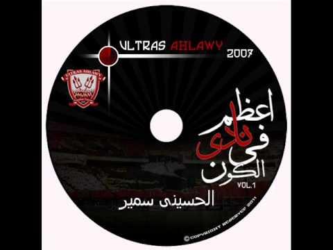 6/1 with lyrics - اغنيه 6/1 التراس اهلاوى