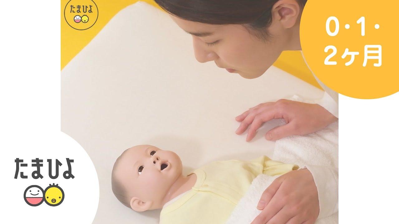 噴水 新生児 吐く