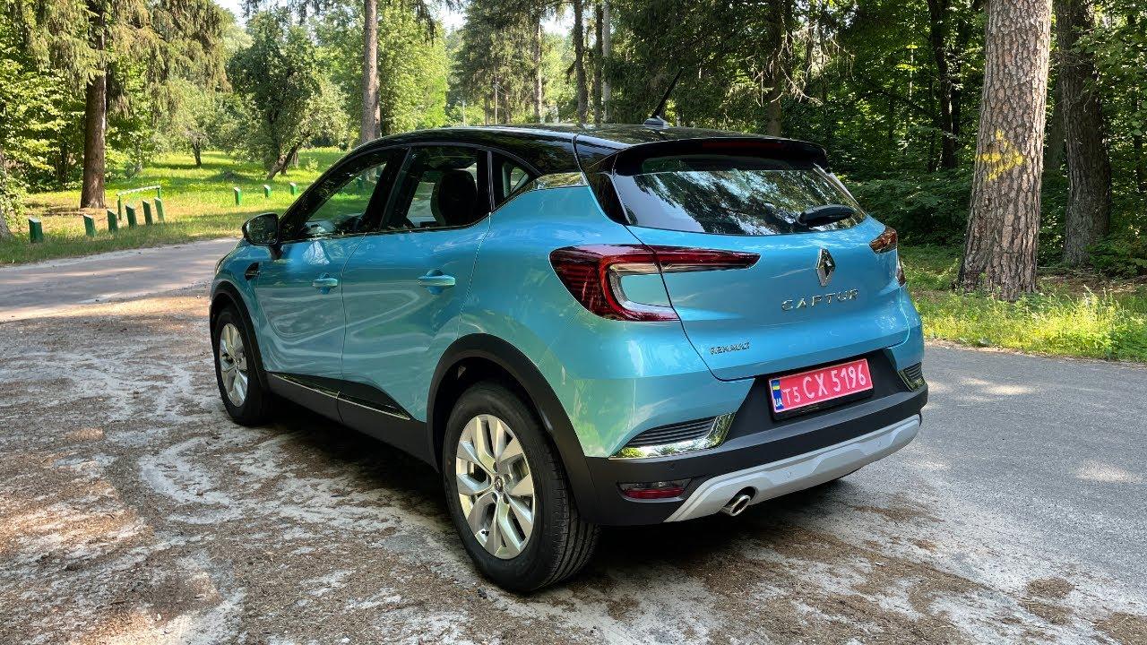 Renault Captur 2021: Первый Тест Обзор Рено Каптюр 2021 Каптур
