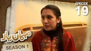 Mehman-e-Yar SE-1 - EP-19 with Saghar Rashidi