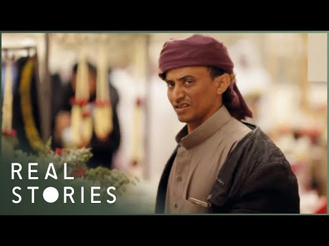 Inside Saudi Arabia: The Fall Of The Crown Prince? (Culture Documentary)   Real Stories
