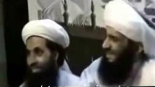 نسخة عن إضحك مع الصوفية