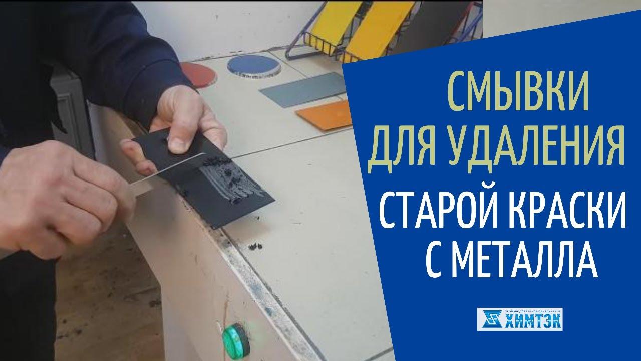 ЧЕРНОВОЙ ПОЛ ДСП УТЕПЛЕНИЕ АЛЮФОМ ПЕНОПЛАСТ - YouTube