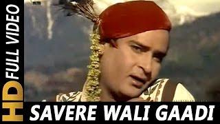 Savere Wali Gaadi Se Chale Jayenge   Mohammed Rafi   Laat Saheb 1967 Songs   Shammi Kapoor