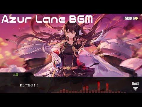 【Azur Lane】 BGM