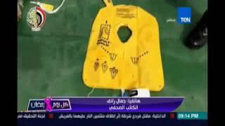 الكاتب الصحفي جمال رائف يوضح أخر التطورات بعد العثور علي الصندوق الأسود للطائرة المصرية المنكوبة
